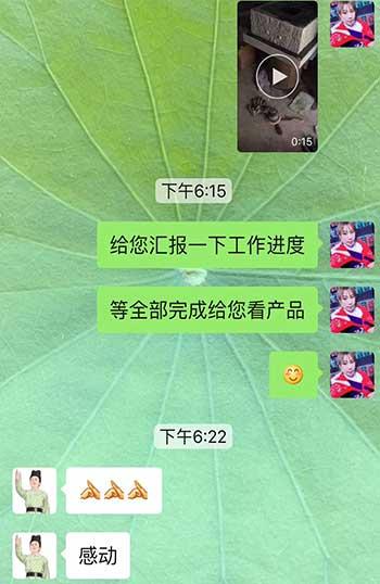 2019年河南省客户给与好评