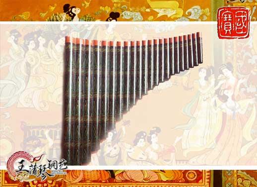 排箫 参差 12bet的网站是多少排箫 荆楚排箫 古代乐器