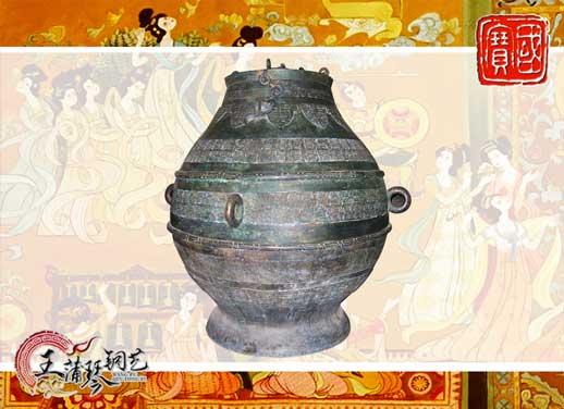 大尊缶,酒缶,中国古代最大的酒缸