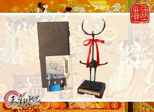 鹿鹤、鹿角立鹤、国宝级文物、12博手机标、八艺节标志、随州特色礼品