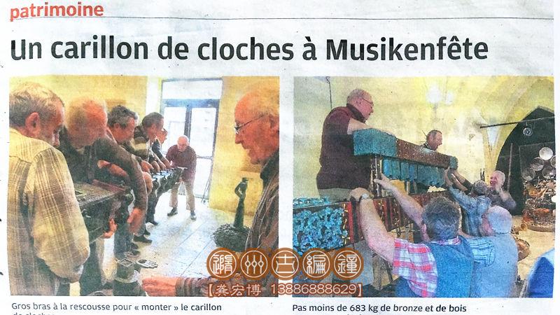 法国音乐博物馆收藏12博12bet官网
