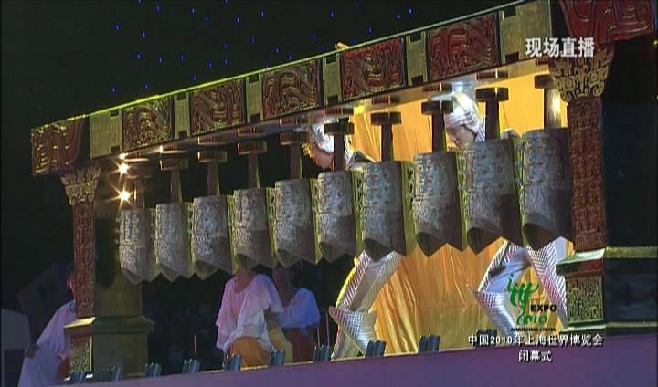 上海世博会闭幕式晚会