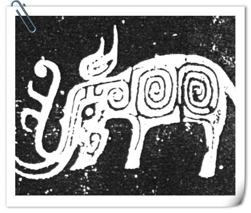 象纹.jpg